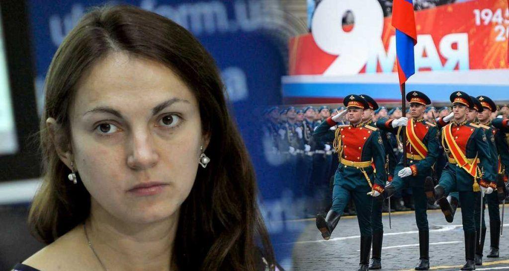 Экс-депутат Рады Гопко призвала Украину не дать провести парад Победы в Москве 9 мая 2020