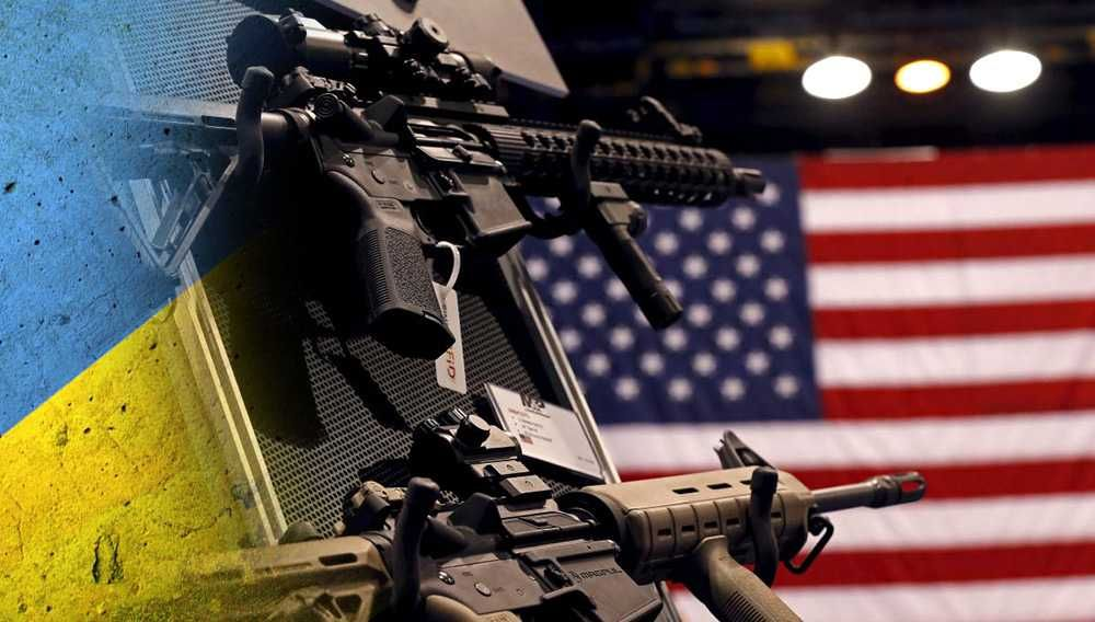 Киев требует у США 30 млн долларов за непоставленное оружие