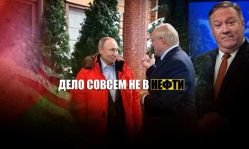 Лукашенко дали понять, как дальше будут развиваться отношения между Белоруссией и Россией