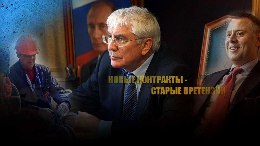 На Украине озвучили новый способ давления на Газпром для продления газового контракта