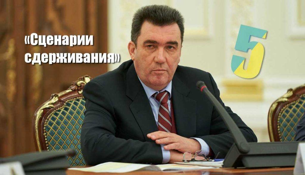 На Украине заявили, что правительство страны «очень-очень мощно» готовится на случай вторжения России