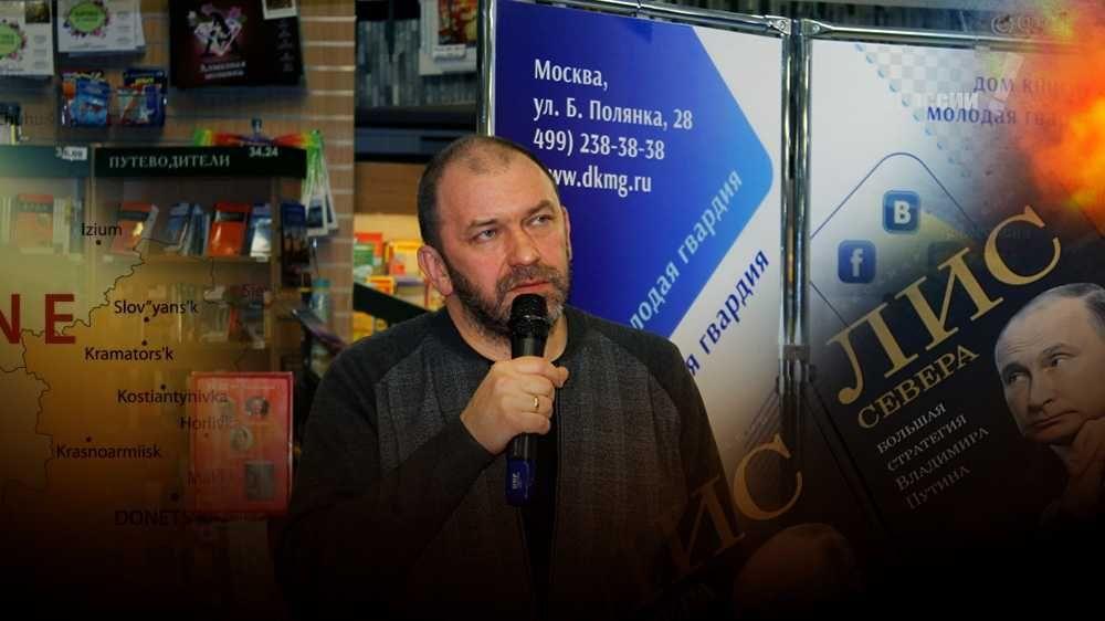 Писатель Казаков рассказал о большой стратегии президента России на Донбассе