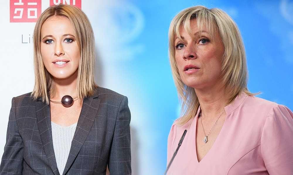 Представитель МИД Мария Захарова заявила, что не пойдет к Ксении Собчак