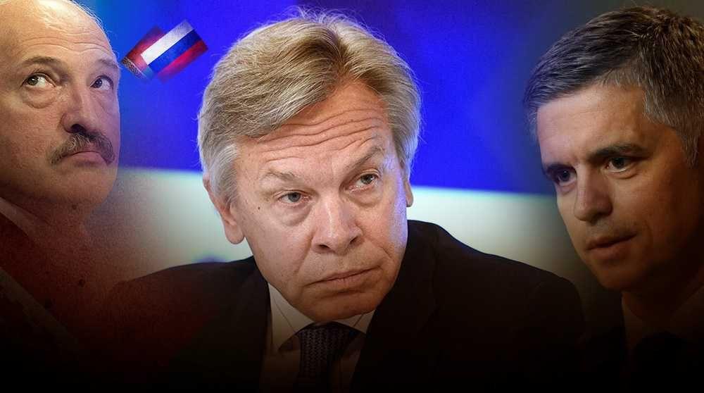 Пушков прокомментировал слова Пристайко о войне между Россией и Белоруссией