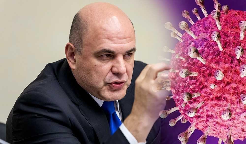 Российское правительство внесло коронавирусную инфекцию 2019-nCoV в список опасных