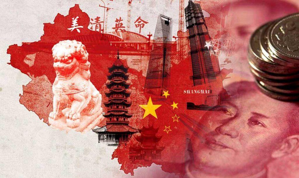 В КНР заявили, что влияние эпидемиина экономику в перспективе не скажется на её состоянии