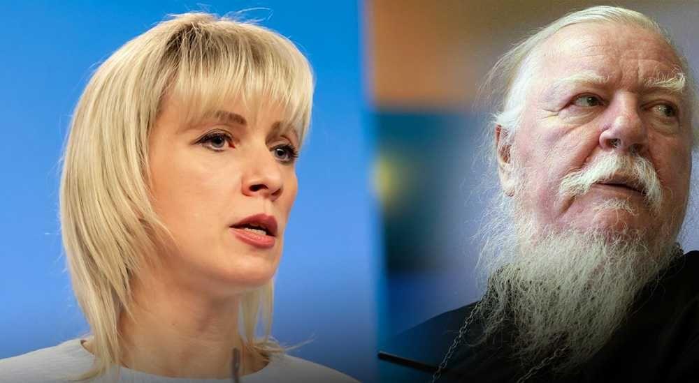 Захарова высказалась по поводу слов протоиерея Смирнова о бесплатных проститутках