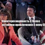Зеленский хочет, чтобы США принимали участие в урегулировании конфликта на Донбассе
