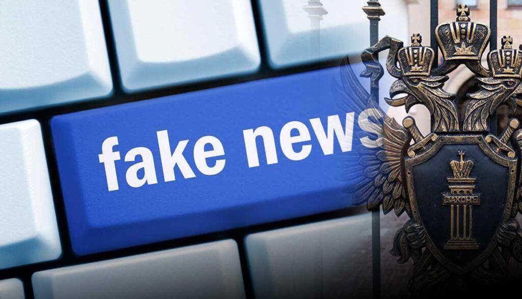 Генпрокуратура выявила четыре фейковые новости о коронавирусе в соцсетях