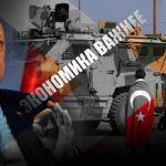 Эрдоган заявил, что отношения Москвы и Турции достигли пика