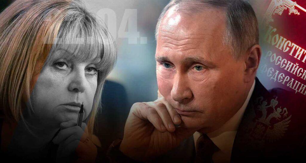 Как коронавирус становится на пути изменения российской Конституции