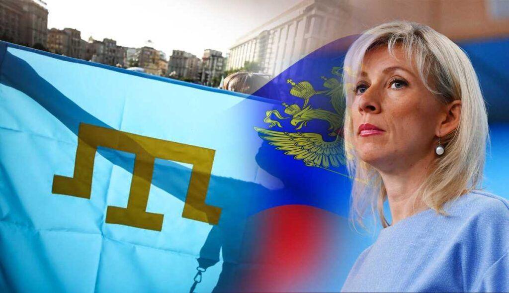 МИД РФ призвал Украину не допустить провокационного «марша на Крым» 3 мая