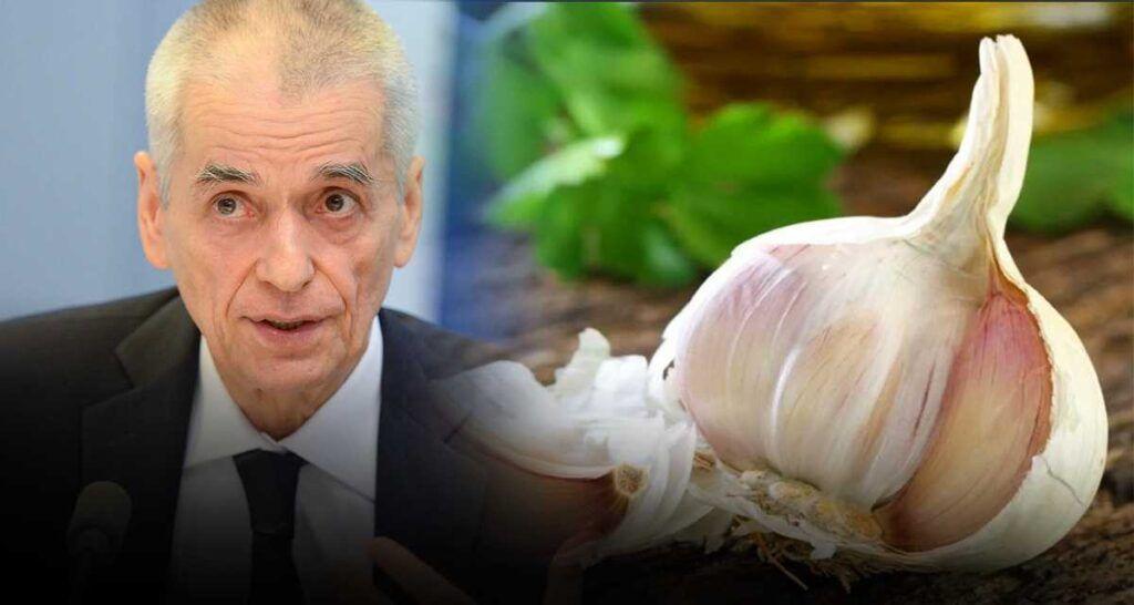 Онищенко назвал чеснок защитой от коронавируса