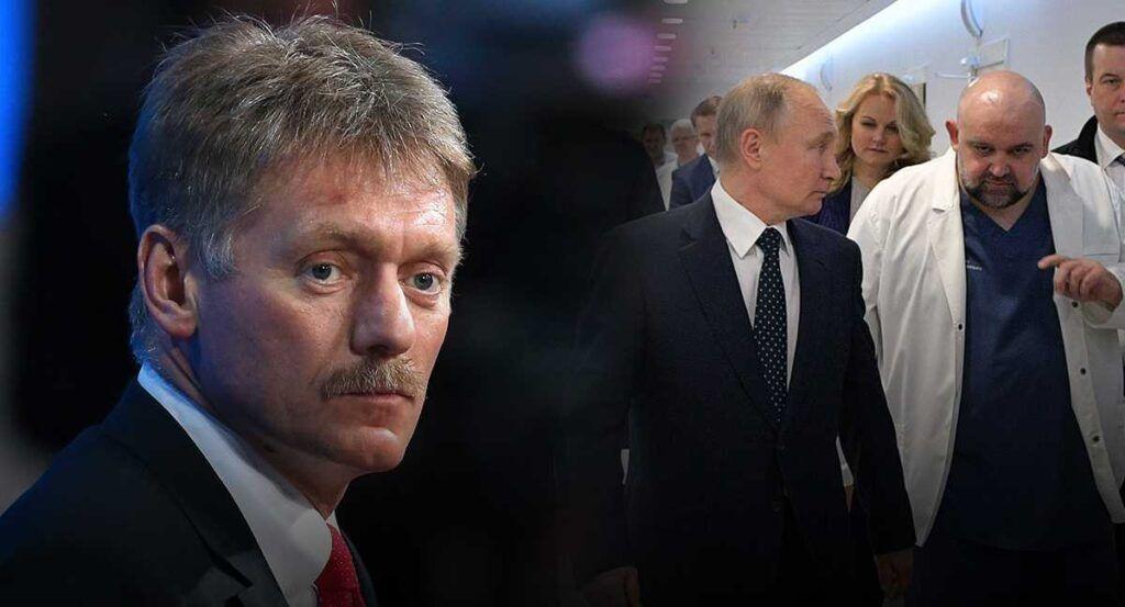 Песков заявил, что глава государства регулярно тестируется на наличие COVID-19