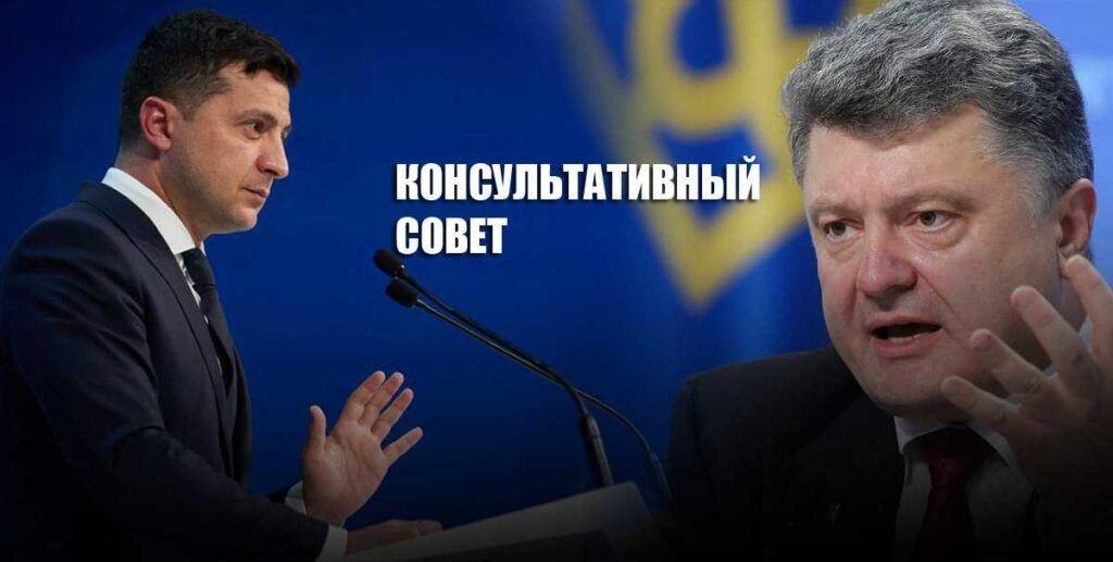 Порошенко осудил создание Консультативного совета для диалога с республиками Донбасса
