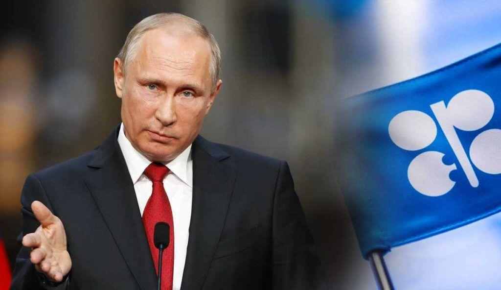 Президент призвал сотрудничать с партнерами для стабилизации мировых рынков углеводородов