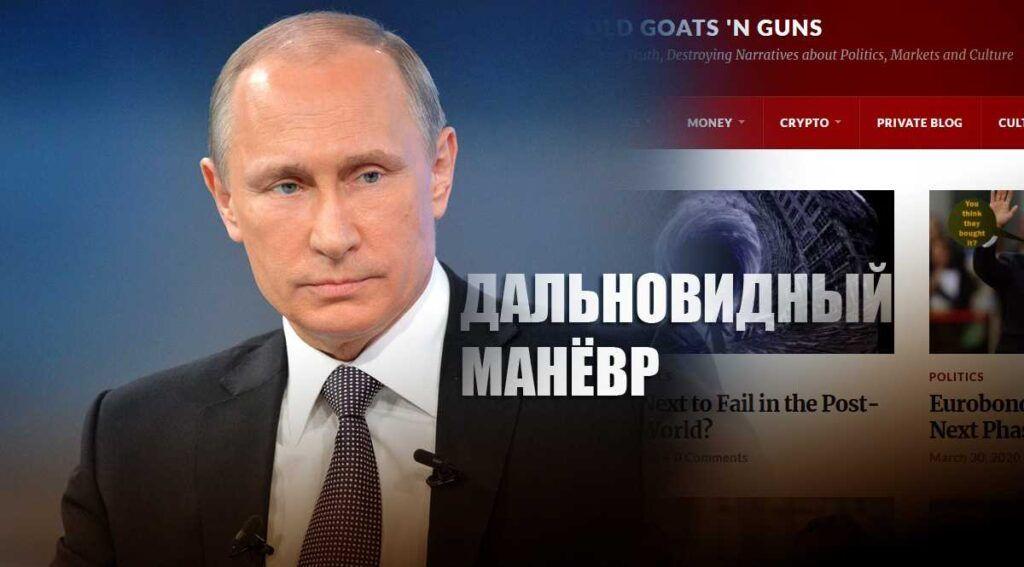 Путин осуществил дальновидный «маневр» для борьбы с будущим кризисом