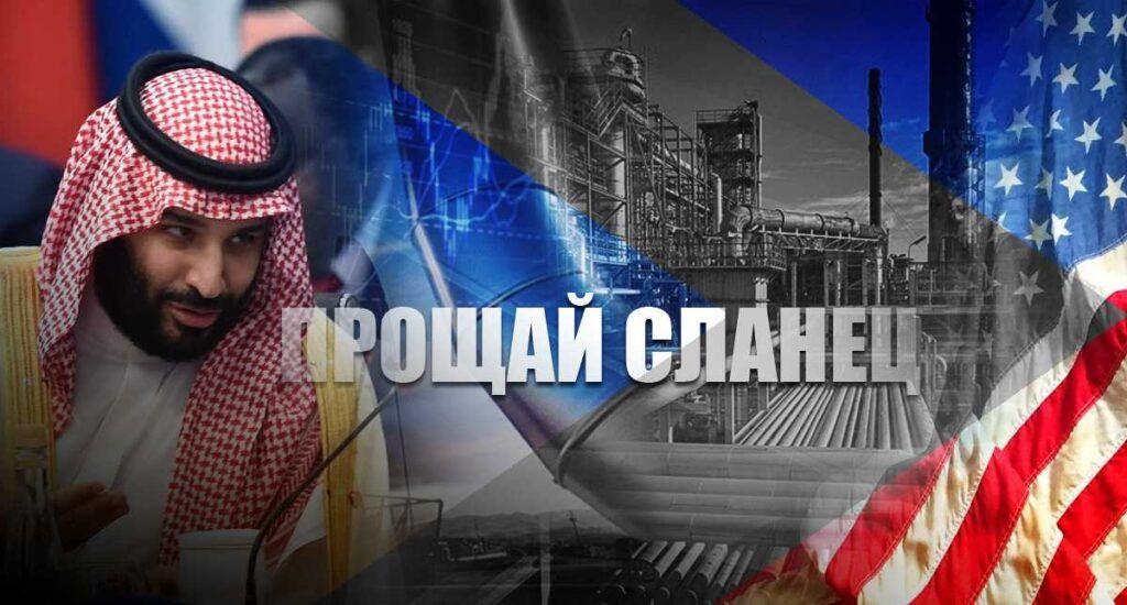 """Российский нефтяной манёвр """"отплатил"""" Америке за все санкции"""