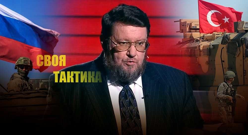 Сатановский рассказал об особенной тактике российских военных в Сирии