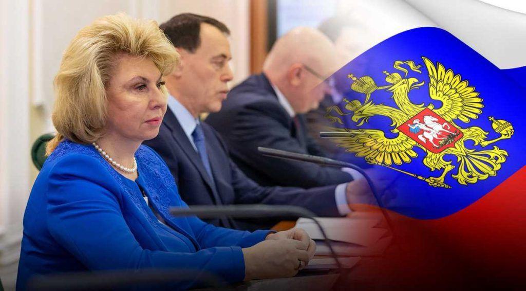 Совфед поддержал закон о поправке в Конституцию РФ