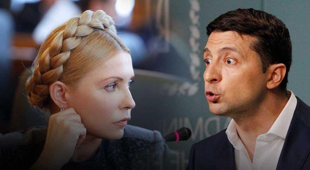 Тимошенко заявила, что скоро у Украины заберут «ресурс, который не имеет цены».