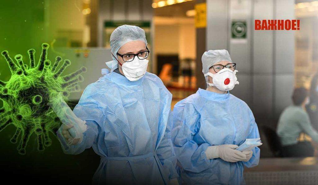 В Москве поправился первый заболевший коронавирусом