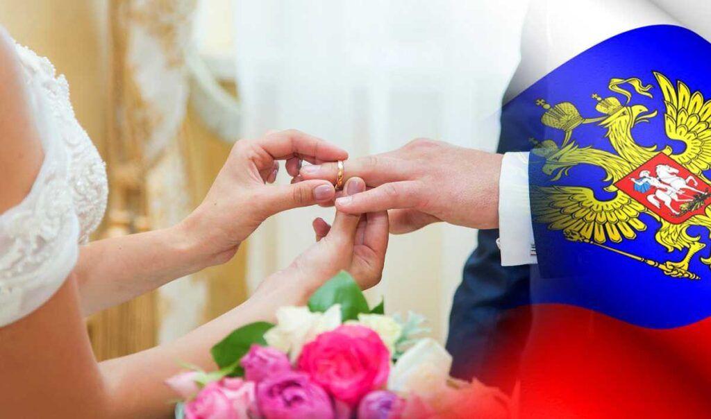 В Москве с 28 марта ограничат количество гостей при регистрации брака