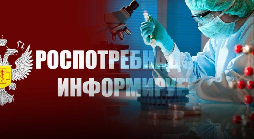 В России приступили к испытаниям вакцины против коронавируса