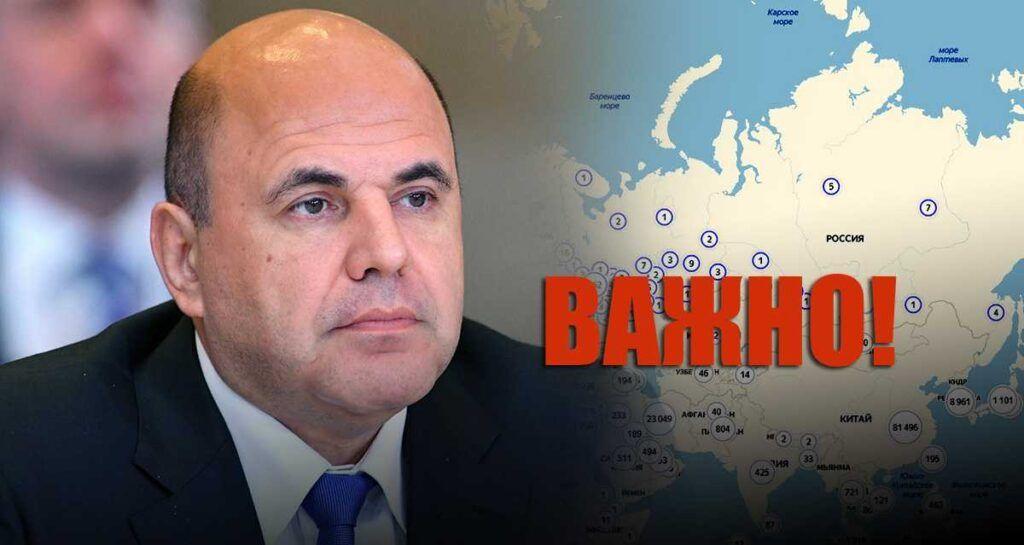 В России с 28 марта вводят ряд ограничительных мер из-за ситуации с эпидемией