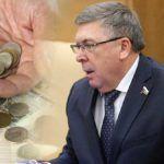 В Совфеде заявили, что в накопительной пенсионной системе у граждан лежит 5 трлн. рублей