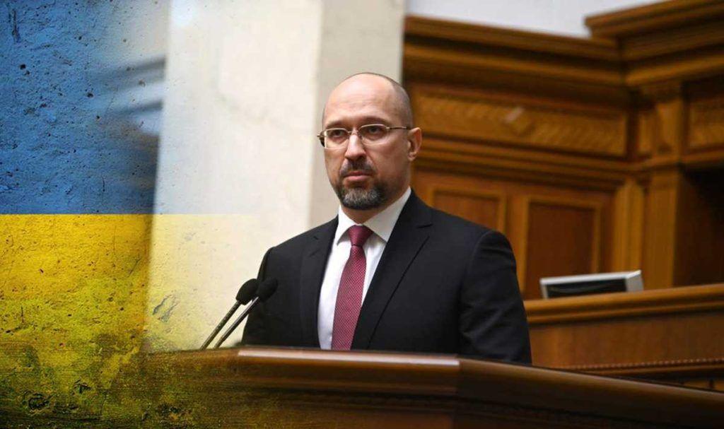 Зеленский предложил своей партии поддержать кандидатуру Шмыгаля на пост премьера