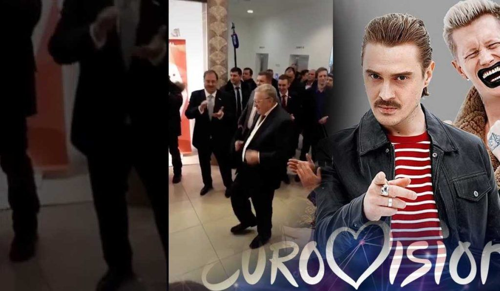 Жириновский поздравил коллектив Little Big и станцевал под песню коллектива