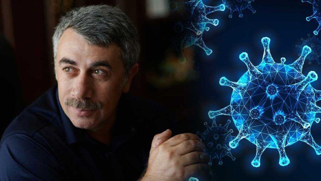 Комаровский пояснил, может ли коронавирус превращаться в хроническую болезнь