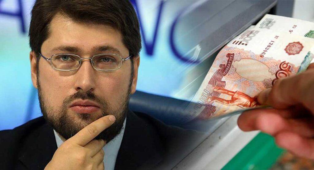 Колташов пояснил, зачем россияне забрали из банков триллион рублей