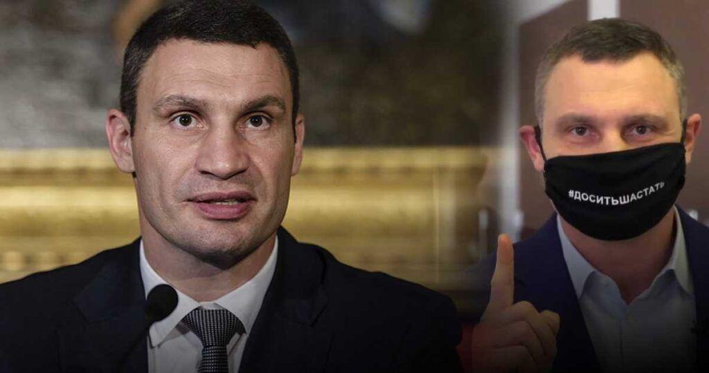 """Кличко оконфузился, назвав двоих заболевших COVID-19 """"неполноценными"""""""
