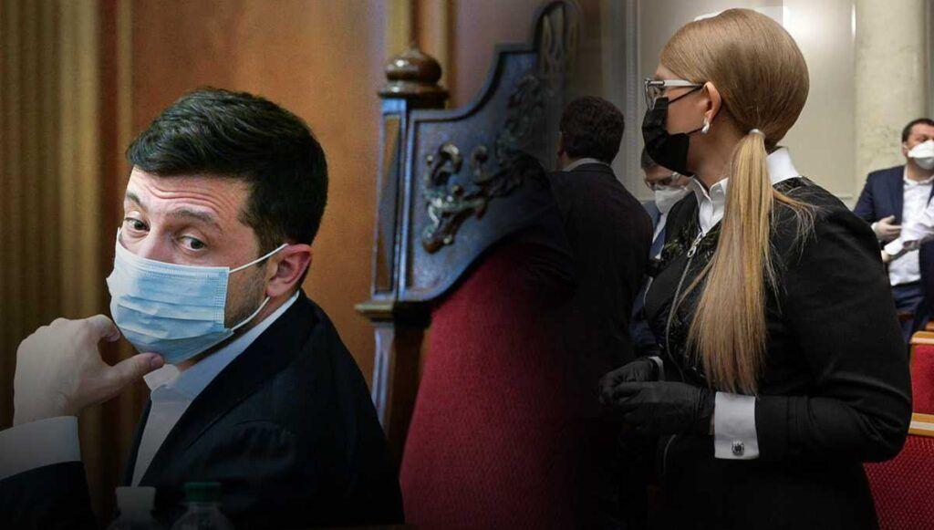 Тимошенко пообещала привлечь Зеленского к ответственности