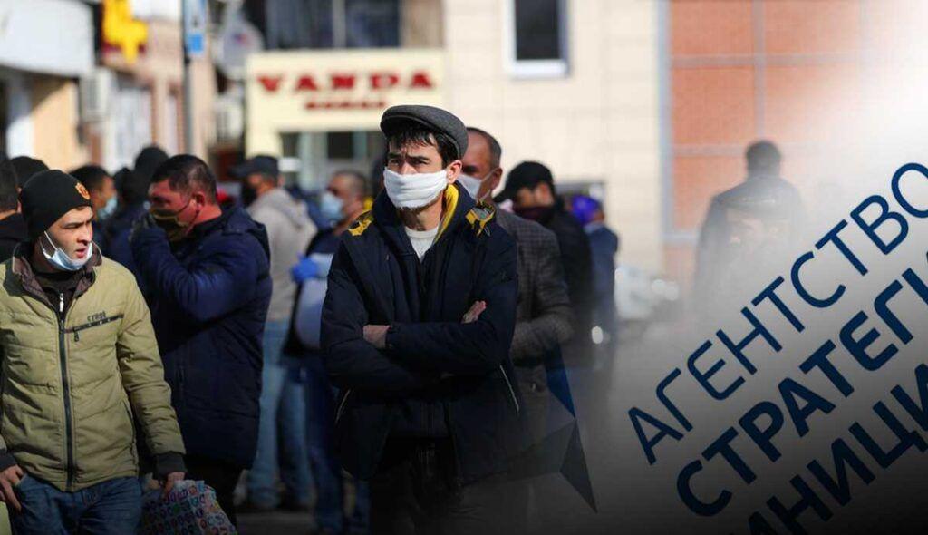 В России предложили приравнять мигрантов к гражданам для получения пособий по безработице