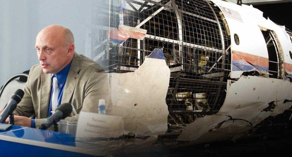 """Химический анализ улик """"убил"""" основную версию Нидерландов по делу рейса MH17"""
