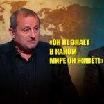 """Кедми пояснил, в чём состоит """"политическая подлость Зеленского"""", в которой он переплюнул бывшего президента Украины Петра Порошенко."""