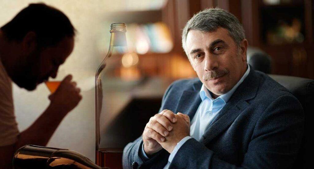 Комаровский пояснил, почему алкоголики меньше подвержены опасности заразиться
