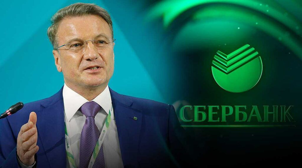 Греф пояснил, почему Сбербанк даёт такую низкую ставку по ипотеке в Европе
