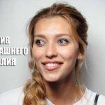 СМИ: названы финансовые убытки Тодоренко из-за произошедшего скандала