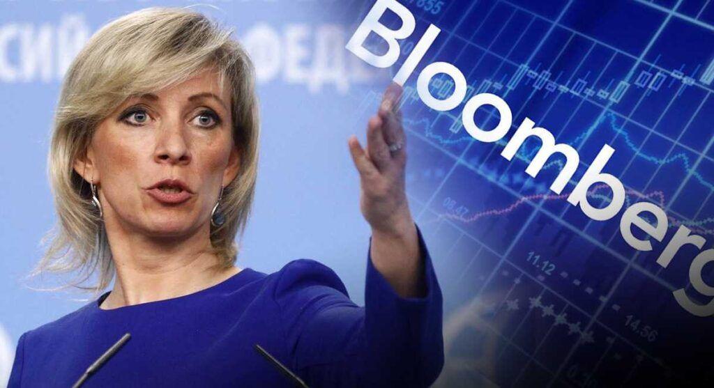 Мария Захарова оценила материал Bloomberg о COVID-19 в России