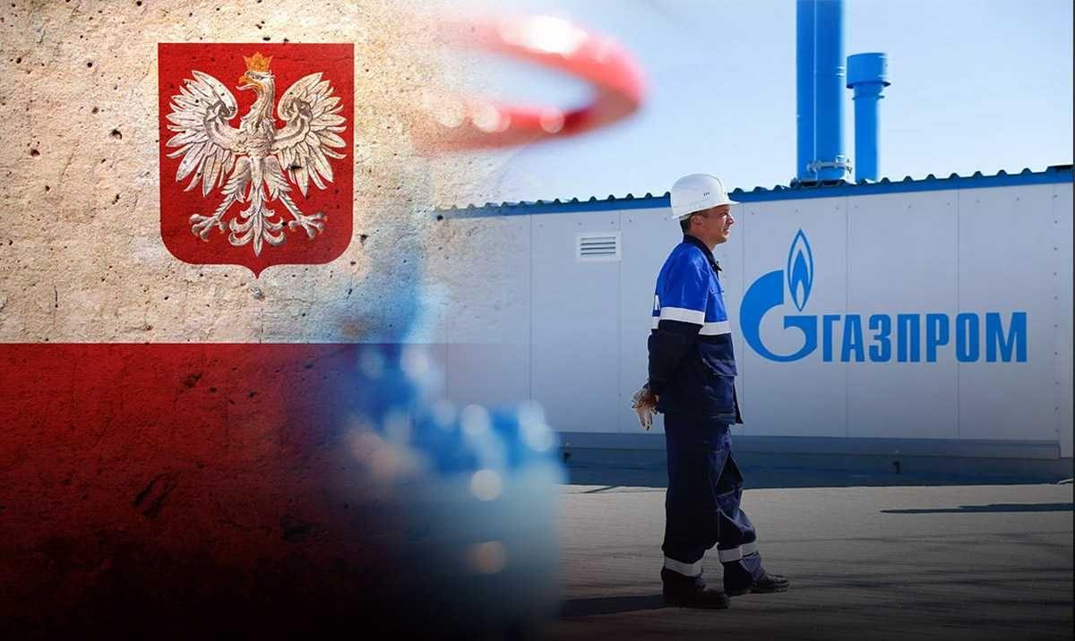 Польские СМИ считают, что Газпром убил двух зайцев» прекратив российский транзит