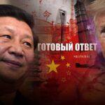 Возможный ответ КНР на обвинения в распространении коронавируса