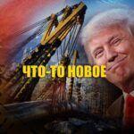 """В """"Sohu"""" пояснили, какой США готовят удар по российской экономике"""