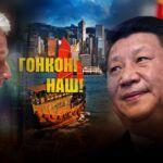 В США пригрозили Китаю, если Поднебесная предпримет попытку захвата Гонконга