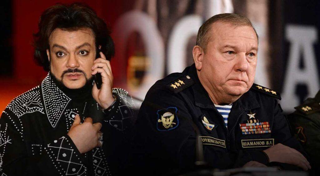 Бывший командующий ВДВ посоветовал Киркорову удалить отвратительный сюжет