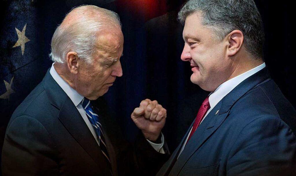 Депутат обнародовал следующую часть разговоров Порошенко и Байдена