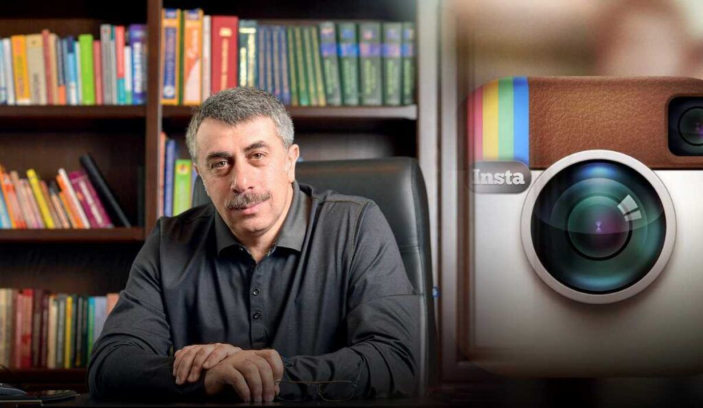 Доктор Комаровский дал совет переболевшим COVID-19